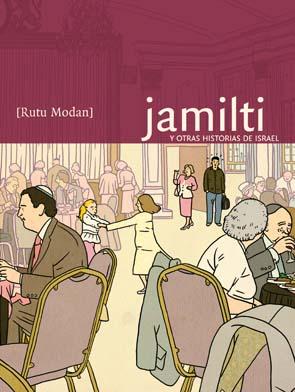 Jamilti y otras historias de Israel
